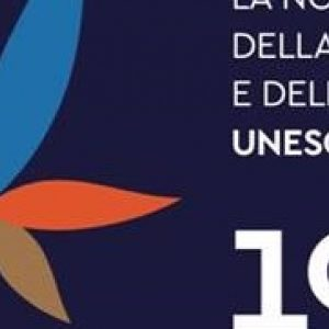 HERITAGE: La notte dei luoghi UNESCO 2018